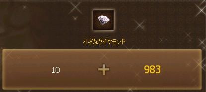 2010y11m25d_221604093