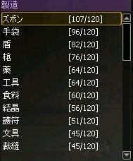 2010y11m26d_105802968