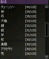 2010y11m26d_105810437