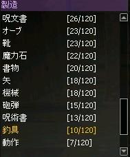 2010y11m26d_105820140