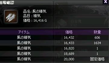 2010y12m17d_074609951