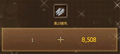 2010y12m17d_074655888_2