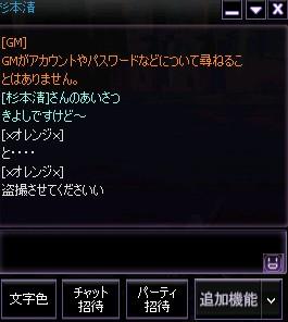 2010y12m17d_120205821