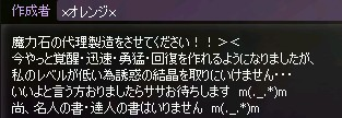 2010y12m18d_082748884