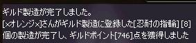 2010y12m19d_172033343_2