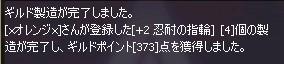 2010y12m20d_050115531
