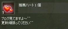 2011y01m07d_092020078