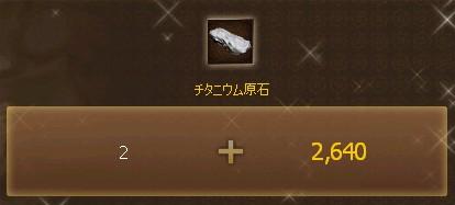 2011y01m21d_143017437_2