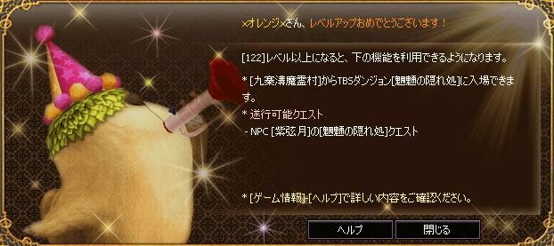 2011y01m29d_115548000