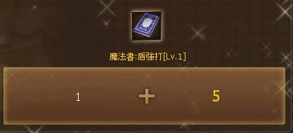 2011y01m30d_112541767_2