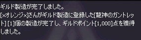 2011y01m31d_112720859