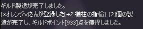 2011y02m01d_225329984