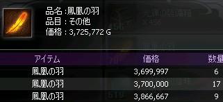 2011y02m14d_230605484