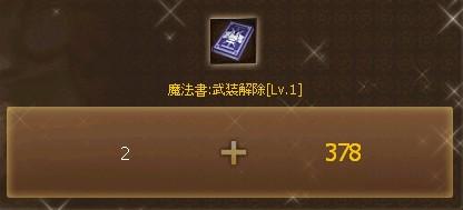 2011y02m14d_230805609