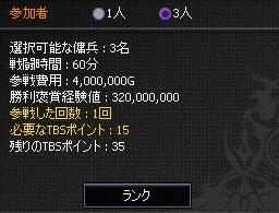 2011y02m28d_113917421