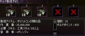 2011y03m01d_081141010