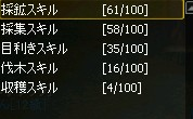 2011y03m04d_081214468